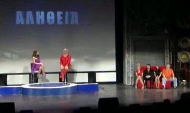 Flashback: Όταν η Έλενα Τσαβαλιά σατίριζε την Ευγενία Μανωλίδου!