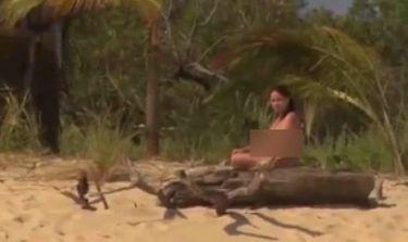 Γυμνοί παίκτες ριάλιτι αναστατώνουν Ελληνικό νησί!