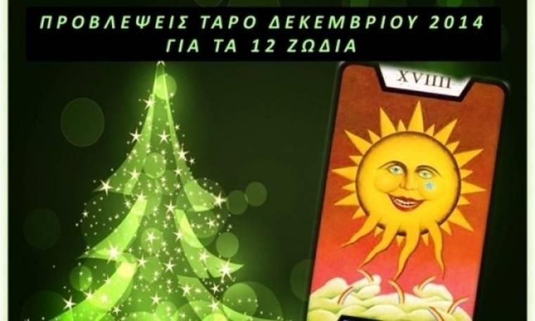 Προβλέψεις Ταρό Δεκεμβρίου για τα 12 ζώδια