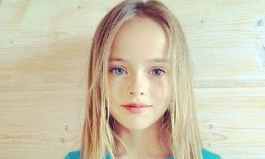 Αυτό είναι το πιο όμορφο κορίτσι στον κόσμο!