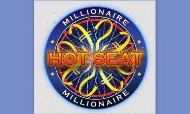 «HOT SEAT»: Μήπως σήμερα είσαι εσύ ο τυχερός;