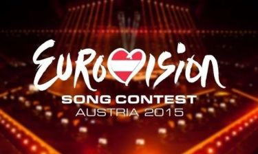 Eurovision: Την Πέμπτη η  EBU ψηφίζει  για το μέλλον της Ελλάδας στον διαγωνισμό