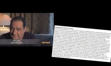 Βασίλης Καρράς: Το μεγάλο μυστικό που δεν πήρε στον άλλο κόσμο ο Ξυδούς (Nassos blog)
