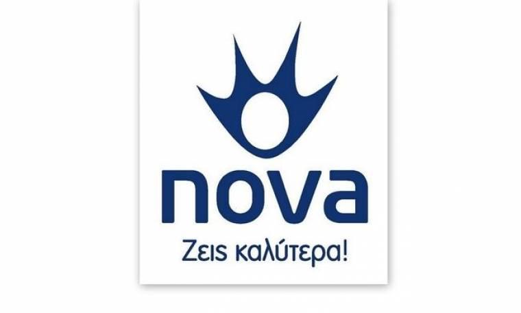 Νέα αποκλειστική συμφωνία συνεργασίας Nova - ΗΒΟ®!
