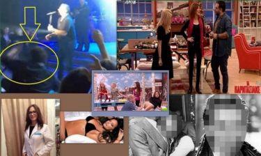 Το... ιπτάμενο τραπέζι στον Ρέμο, η σοκαριστική αλλαγή της Γαλανοπούλου και η νοσοκόμα Μάρω Λύτρα