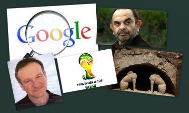 Τι αναζήτησαν περισσότερο οι Έλληνες το 2014 στην Google