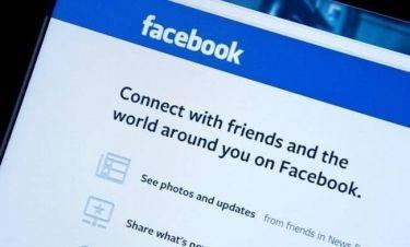 Προσοχή: Νέος ιός μέσω «private video» στο  facebook