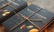 Στέλιος Παρλιάρος: Στην παρουσίαση του νέου του βιβλίου