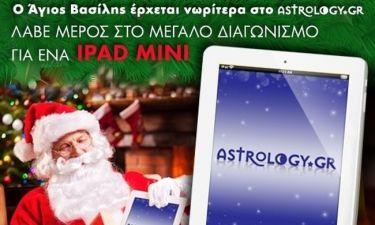 Μπες στον super διαγωνισμό του astrology.gr και κέρδισε ένα iPad Mini