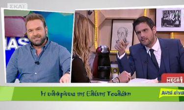 Πουνέντης: «Ξεχνάς Ελένη Τσολάκη το πρωί που ερχόσουν στην εκπομπή και μύριζε η ανάσα σου κι εγώ…»