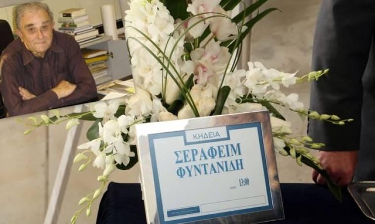 Το τελευταίο «αντίο» στον Σεραφείμ Φυντανίδη