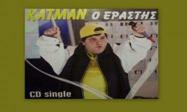Δείτε πως είναι σήμερα ο «Catman»!