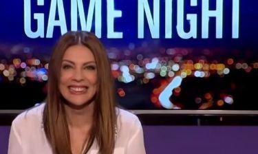 Aλλάζει μέρα το Celebrity Game Night