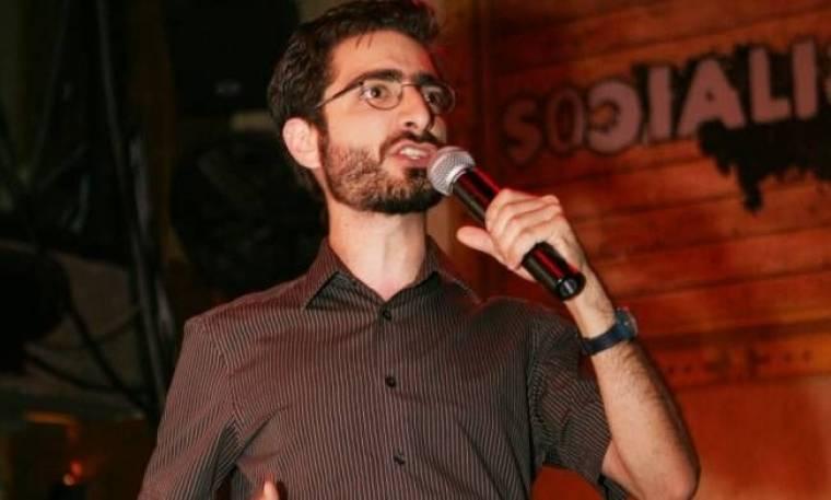 Λάμπρος Φισφής: Η ζωή του στην Πορτογαλία και ο γάμος του