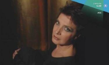 Ελληνίδα αλκοολική ηθοποιός μιλά για τις εξευτελιστικές στιγμές που έζησε