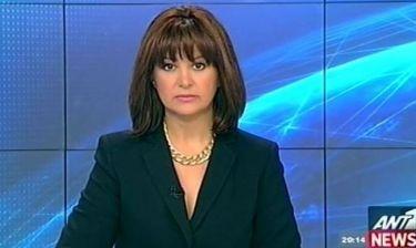 Δε θα πιστεύετε με ποιο τρόπο απέλυσαν δημοσιογράφο παραμονή Πρωτοχρονιάς στον Ant1!