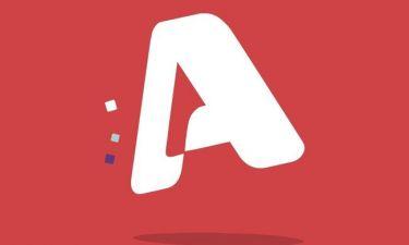 Τι φέρνει το 2015 στον Alpha;