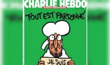 Charlie Hebdo: Το νέο συγκλονιστικό πρωτοσέλιδο μετά το μακελειό