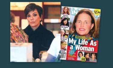 Τι άλλο θα δούμε Παναγία μου! Έξαλλη η Jenner με εξώφυλλο περιοδικού