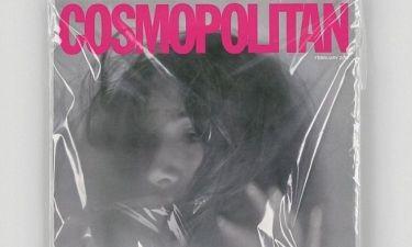 Το διαφορετικό εξώφυλλο του Cosmopolitan