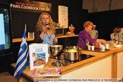 Αλεξιάδου: Το μήνυμα στο facebook και η αναμνηστική φωτό από το ταξίδι με την Αλεξία στο Παρίσι