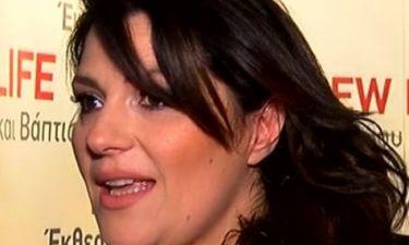 Παντρεύεται το καλοκαίρι η Κατερίνα Ζαρίφη;