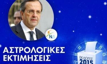 Εκλογές 2015: Αντώνης Σαμαράς - Τα ακόμη πιο δύσκολα έρχονται