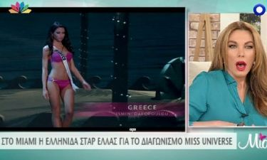 Η Τατιάνα εκθειάζει την Ισμήνη Νταφοπούλου - Έμεινε με το στόμα ανοιχτό!