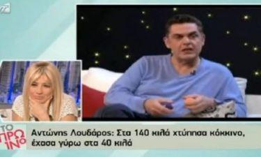 Η εξομολόγηση του Λουδάρου: «Στα 140 κιλά χτύπησα κόκκινο, έχασα γύρω στα 40 κιλά»