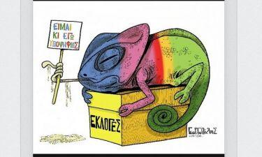 Εκλογές 2015: Ελληνικό συγκρότημα σχολιάζει τις εκλογές