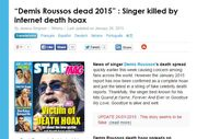 Θρίλερ με την είδηση του θανάτου του Ντέμη Ρούσσου