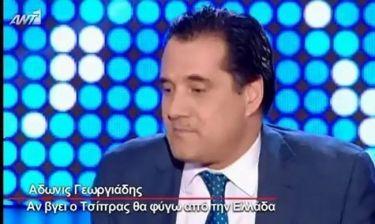 Μετράνε τις μέρες που ο Άδωνις δεν έχει ακόμα φύγει από την Ελλάδα!