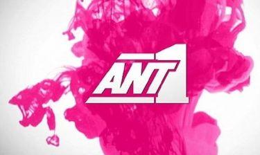 Αλλαγές στο prime time του Ant1