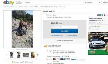 Βρετανίδα ψάχνει στο eBay Έλληνα κούκλο για… σχέση