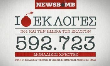 Το Newsbomb.gr κορυφαίο και… αυτοδύναμο την ημέρα των εκλογών!
