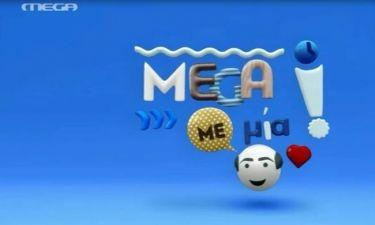 Χαρές και πανηγύρια στο «Mega Με Μία» - Η επιστροφή του «ασώτου»!