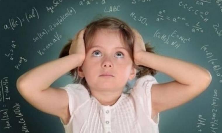 Μαθησιακές δυσκολίες: Ποιες είναι και πώς αντιμετωπίζονται;