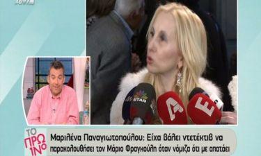 Παναγιωτοπούλου: «Είχα βάλει ντετέκτιβ να παρακολουθήσει τον Μάριο Φραγκούλη όταν πίστευα ότι με  απατά»