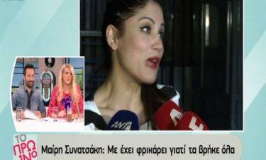 Ποια γνωστή όμορφη ηθοποιός είπε το… φλιτζάνι στην Συνατσάκη;