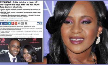 Θρίλερ με την κόρη της Whitney Houston και το αν είναι ή όχι ακόμα ζωντανή