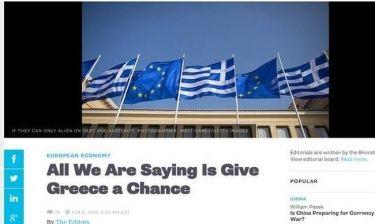 Bloomberg: Δώστε στην Ελλάδα μια ευκαιρία