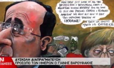 Το σκίτσο του Guardian και το «Ανόητε αυτή είναι η Ελλάδα» της Μέρκελ (Vid)