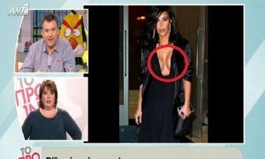 Η διαπίστωση του Λιάγκα για το στήθος της Kardashian! «Το δεξί είναι πάνω και το αριστερό κάτω»