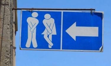 Οδηγός επιβίωσης για τις… δημόσιες τουαλέτες!