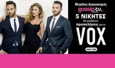 Το Gossip-tv.gr προσφέρει σε 5 τυχερούς διπλές προσκλήσεις για το VOX