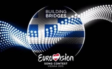Eurovision  2015: Αυτά είναι τα ρούχα που θα φορέσουν οι παρουσιάστριες στην ελληνική βραδιά