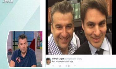 H selfie του Λιάγκα και το κράξιμο της Σκορδά