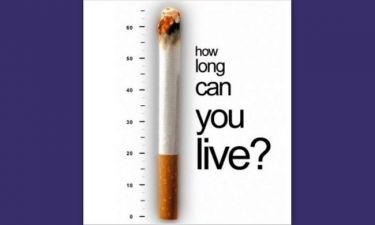 Προσπαθεί να κόψει το τσιγάρο ο…