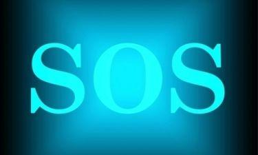Τα SOS της εβδομάδος, από 6 έως 12 Μαρτίου