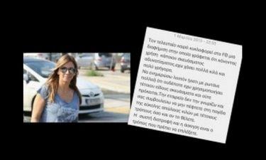 Έλλη Κοκκίνου: Έξαλλη στη Δίωξη Ηλεκτρονικού Εγκλήματος (Nassos blog)
